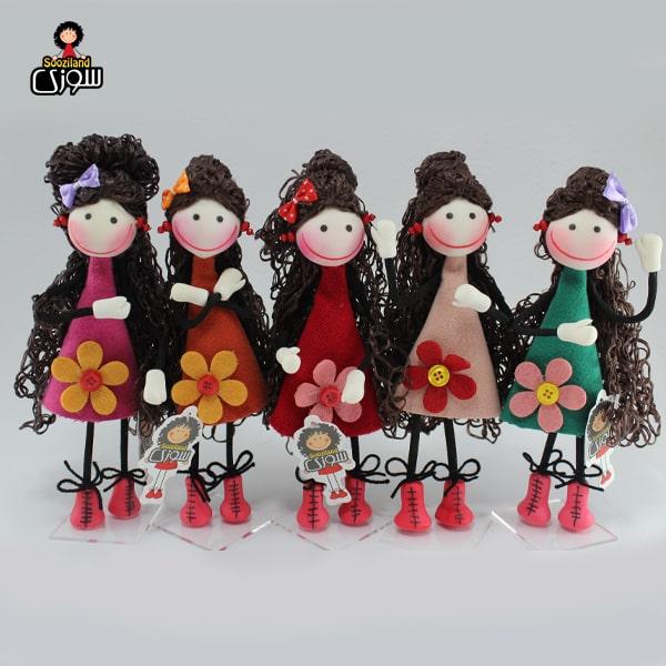 عروسک سوزی کوچک مدل آلما