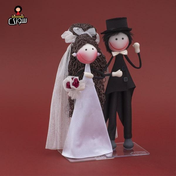 عروسک سوزی عروس مدل هیما
