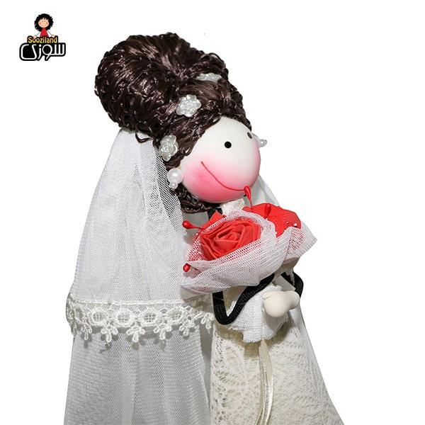 عروسک سوزی عروس مدل آیلار