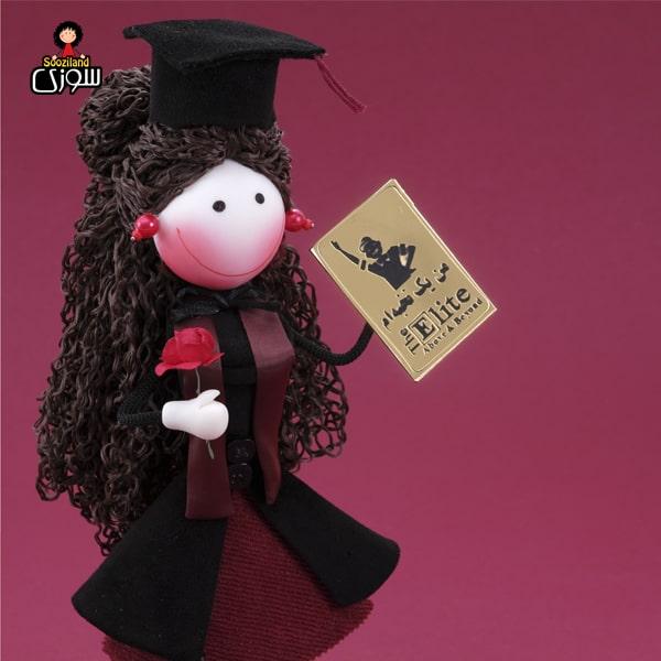 عروسک سوزی فارغ التحصیل مدل هانا