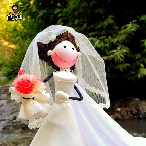 عروسک سوزی عروس مدل لارا