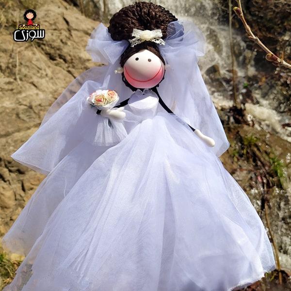 عروسک سوزی عروس مدل دلوین