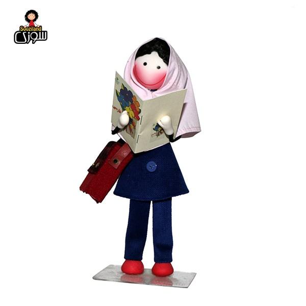 عروسک سوزی دانش آموز مدل شانلی
