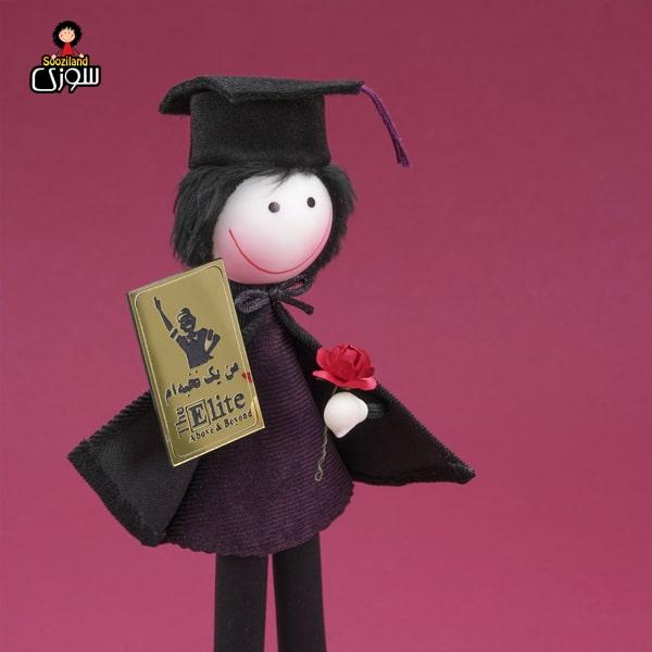 عروسک سوزی فارغ التحصیل مدل هیرو