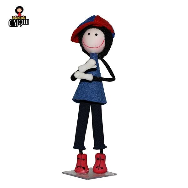 عروسک سوزی کوچک مدل آوات