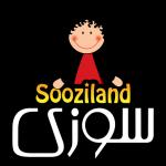 sooziland